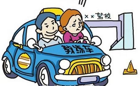qiangui官网 2