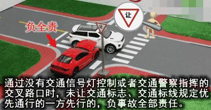 香港黄大仙免费资料 3